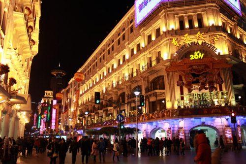 Du lịch Thượng Hải - Nam Kinh