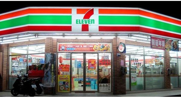 Ghé 7 eleven để dùng bữa tối