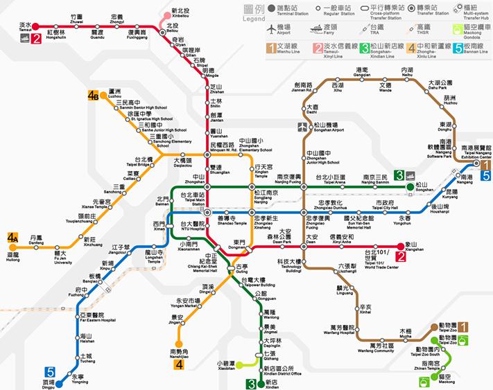 so-do-dau-dien-MRT