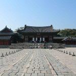 Hậu cung Changgyeong tại Hàn Quốc