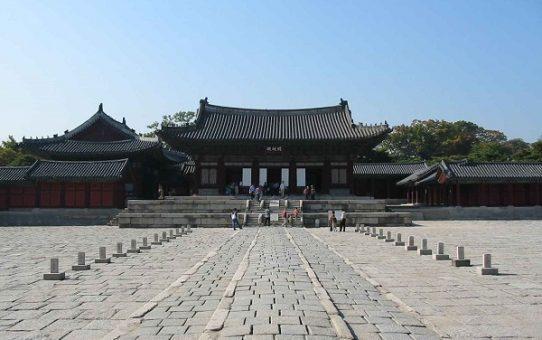 Hậu cung Changgyeong